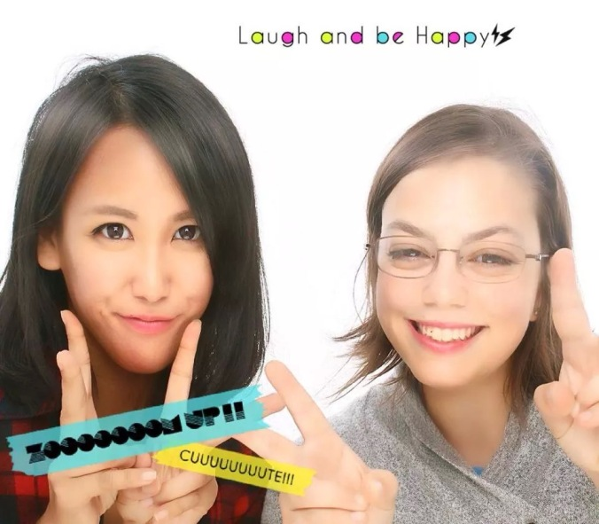 It's not a trip without at least one Purikura.