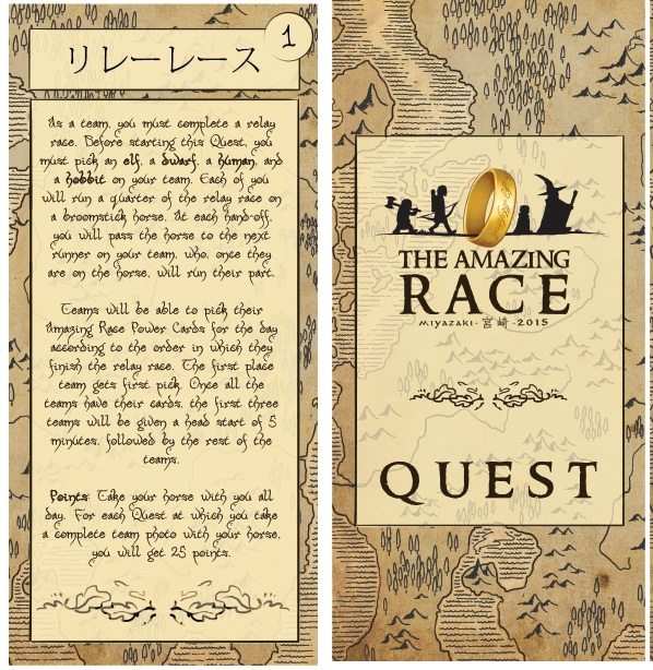 An example of the quest cards they got throughout the day.