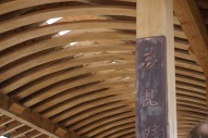 This bridge is made from Obi Cedar, which the area is known from.
